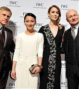 Emily Blunt at IWC Gala Dinner - January 20
